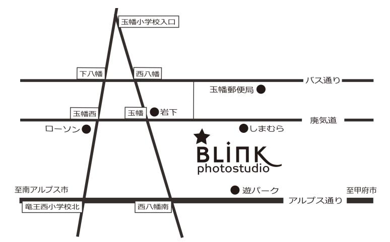 ブリンクマップ